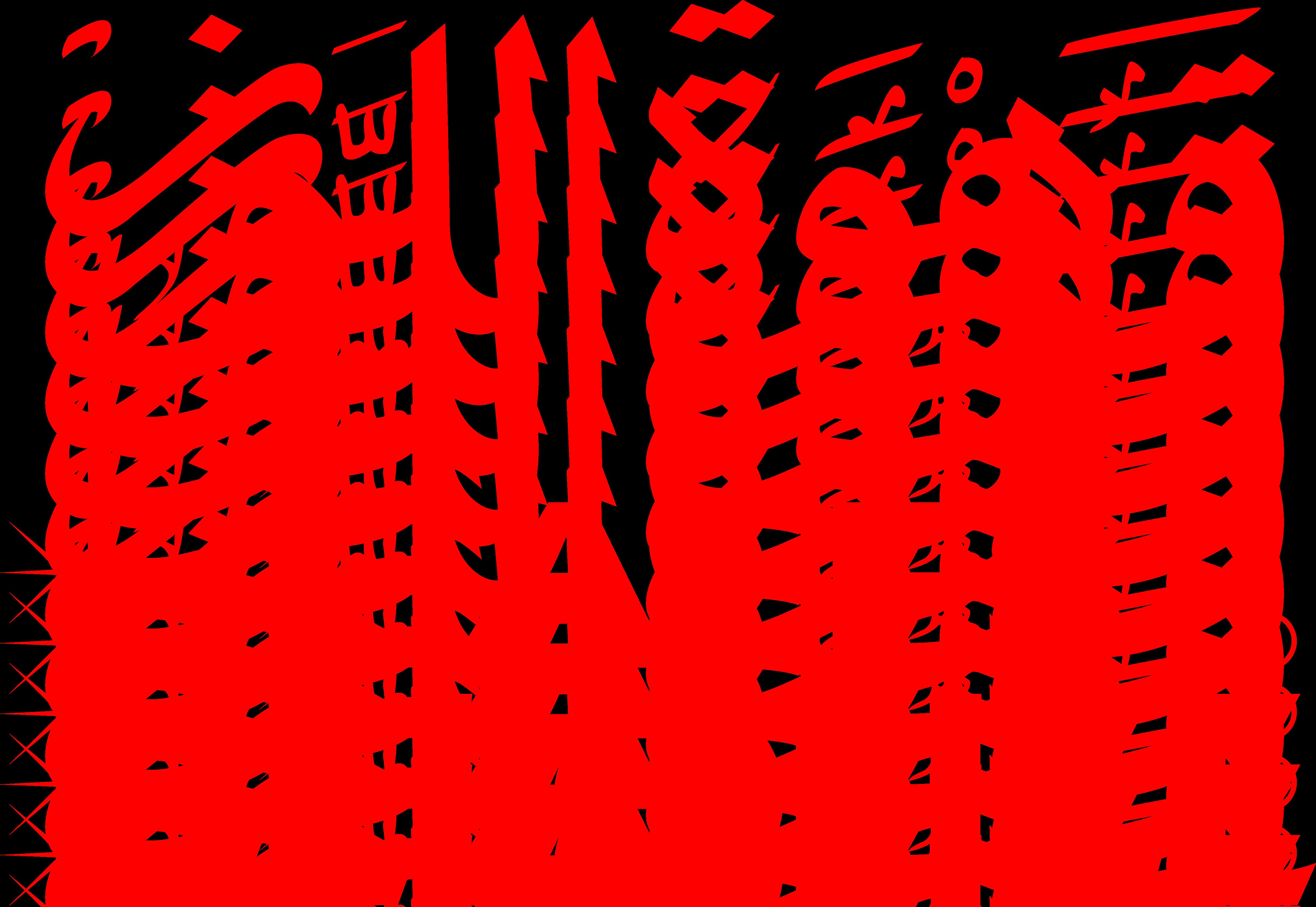 Café Ellouze